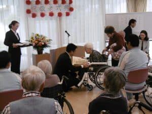 今年度、新規100歳を迎えられるご入居者には内閣総理大臣から賞状と銀杯が 送られます。式典では福田市長による贈呈式が行われました。