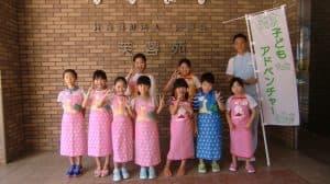 横浜市教育委員会主催の子どもアドベンチャーに参加し今年で3回目の開催となりました