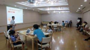 横浜市内の小中学生を対象に福祉について学びたいというお子様が2日間で20名ほど参加されました。