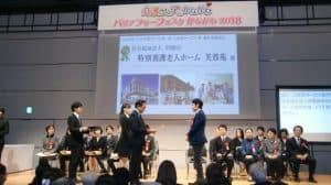 表彰式当日、神奈川県 黒岩知事より賞状を授与いただきました。 良好な職場環境が良質なサービスに繋がり、ご入居者の笑顔の数だけスタッフの喜び やモチベーションも向上しています。