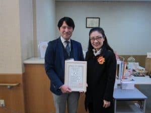 「横浜健康経営」受賞にあたり、横浜市港南区役所より齋藤区長が芙蓉苑にご来苑くださいました!これからも地域の皆さまにとって頼りにしていただける安心感のある施設としてご期待いただけるよう尽力してまいります。