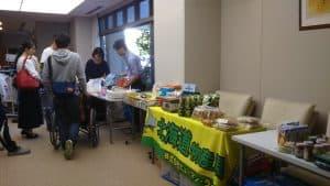 今回は北海道物産展も合わせて開催!次回は沖縄物産展を企画しております!