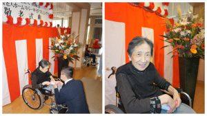 米寿・白寿・施設最高齢の方へ、ささやかではありますが お祝い品を贈呈させていただきました。