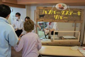 老舗洋食店『リバー』は今日も大忙し!美味しいハンバーグに皆さん笑顔がみられ ました。